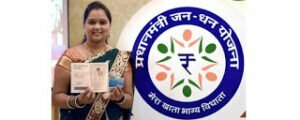 PM Jan Dhan Yojana 2020